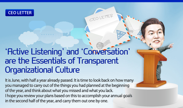 'Active Listening' and 'Conversation' are the Essentials of Transparent Organizational Culture