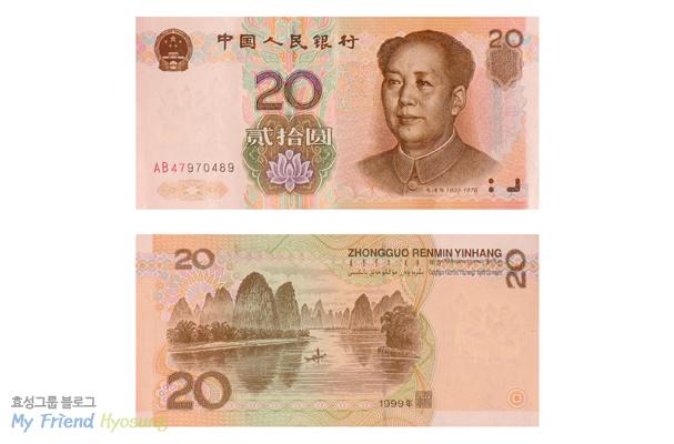 중국 100위안