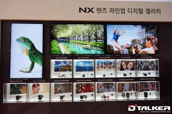 NX렌즈 라인업 디지털 갤러리