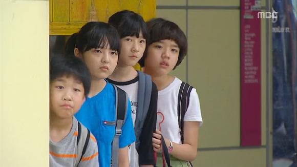 여왕의 교실 담임선생님을 미행하는 아이들