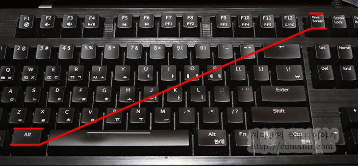 how to take screenshot in laptop windows 7 hcl