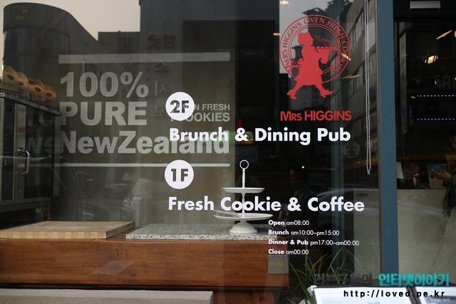 보니스캔틴, 강남역 맛집, 데이트 코스 추천, 맛집, 데이트 코스, 브런치 카페