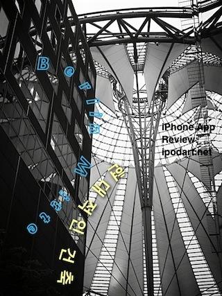Curved - Text that Curves 아이폰 아이패드 사진에 텍스트 입력