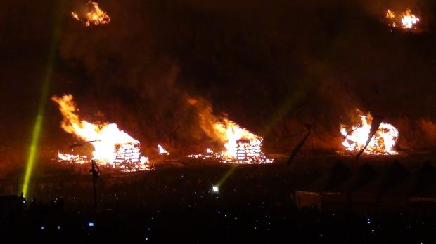 2012들불축제