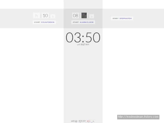 www.timer-tab.com 알람시각설정