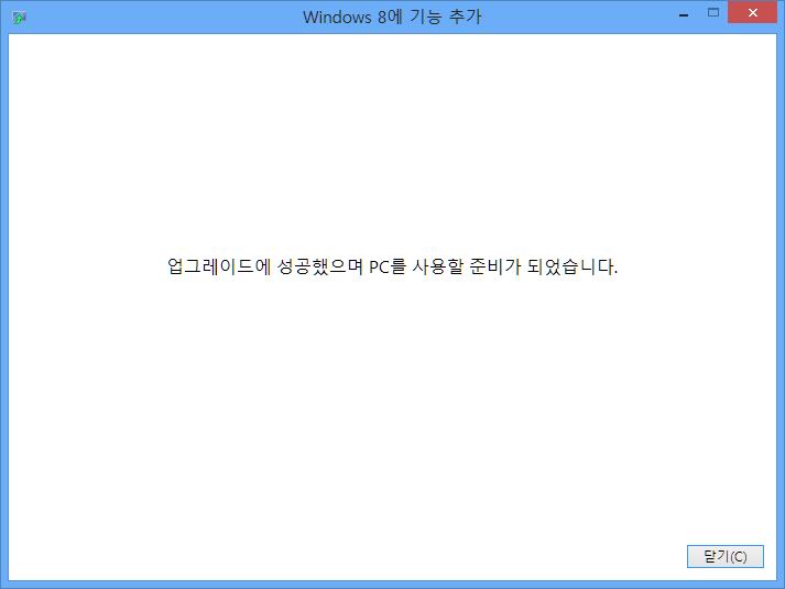 Add_Windows_Media_Center_to_Windows_8_Pro_24