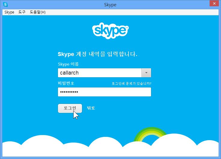 skype_migration_22