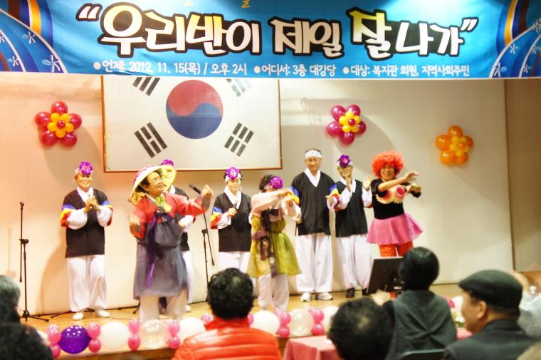 서원노인복지관 개관 10주년 공연