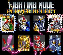 dairenoh_muteki shogun_mmpr_The Fighting Edition