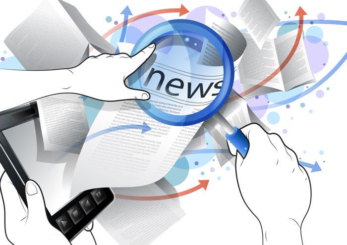 팁스터가면 :: 언론광고