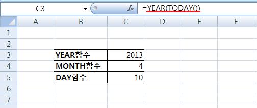 엑셀, 엑셀 2007, Excel, 엑셀강의, 엑셀강좌, 엑셀공부, 워크시트, 시트, Sheet, 셀, cell, 엑셀기초, 엑셀사이트, 스프레드시트, YEAR함수, MONTH함수, DAY함수, DATE함수, 연도, 월, 일, TODAY함수, 텍스트, 날짜