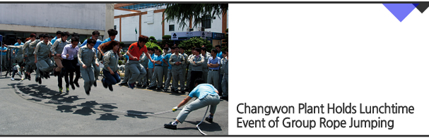 Changwon Plant Holds Lunchtime Event of Group Rope Jumping