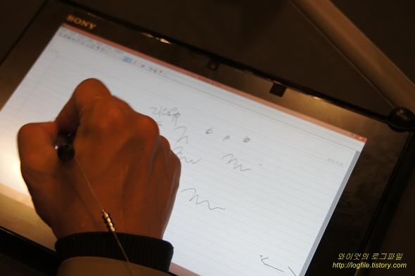 소니 바이오 듀오 (VAIO Duo) 11 스타일러스 펜 (Stylus Pen)
