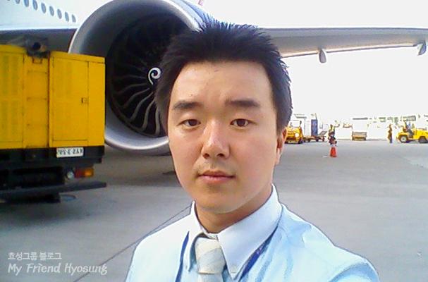 김준범 사원 공항