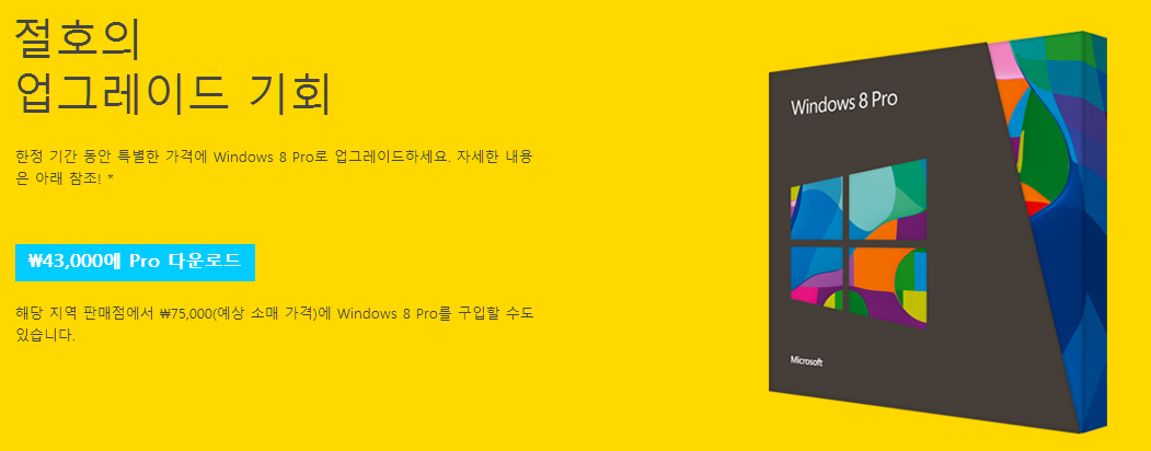 windows8_newsite_04