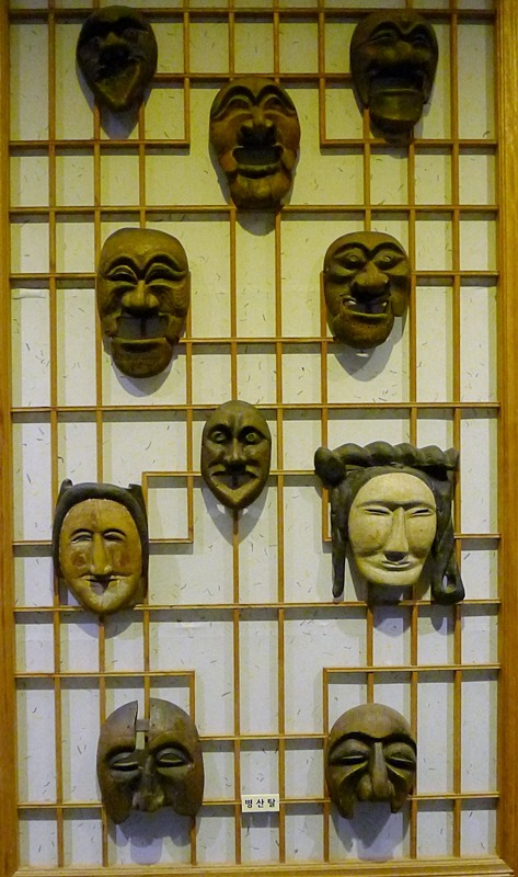 한국의 탈춤에 쓰이는 각종 탈들 (韩国的假面具, Korea Traditional Mask)