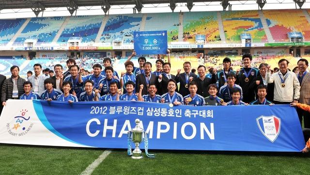 2012 블루윙즈컵 삼성동호인 축구대회 단체사진