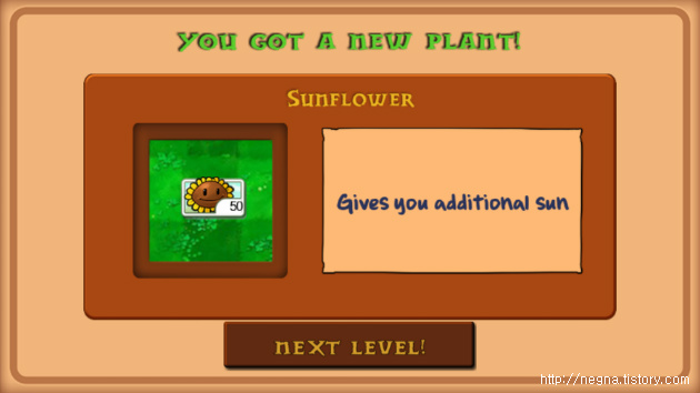 안드로이드 게임 : 식물 대 좀비(Plants vs. Zombies)
