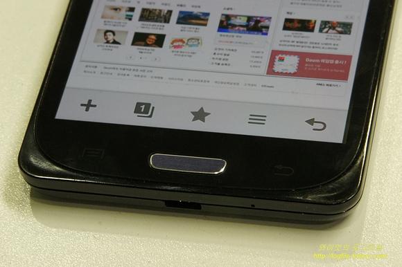 타이젠폰 웹브라우저