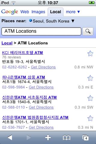 Google Near me now - ATM
