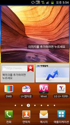 갤럭시s2 hd lte,Galaxy S2 HD LTE,갤럭시s2 lte,갤럭시s2 hd lte 개봉기,lte 스마트폰,samsung lte,lte,lte smartphone,lte 스마트폰