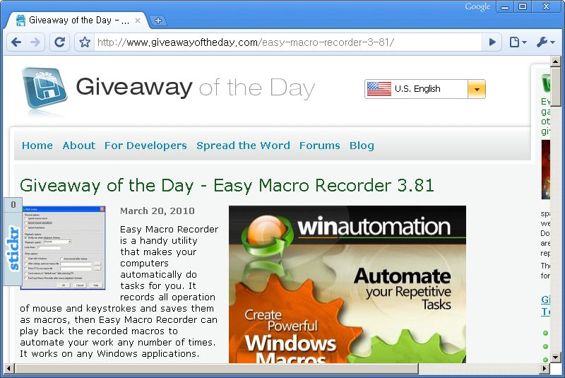 Giveaway of the Day 홈페이지 - 오늘은 Easy Macro Recorder 3.81 프로그램이 공짜!