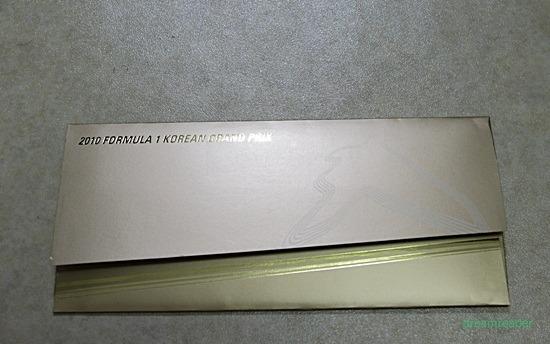 F1 코리아(Korean) GP 2010 (영암) 티켓