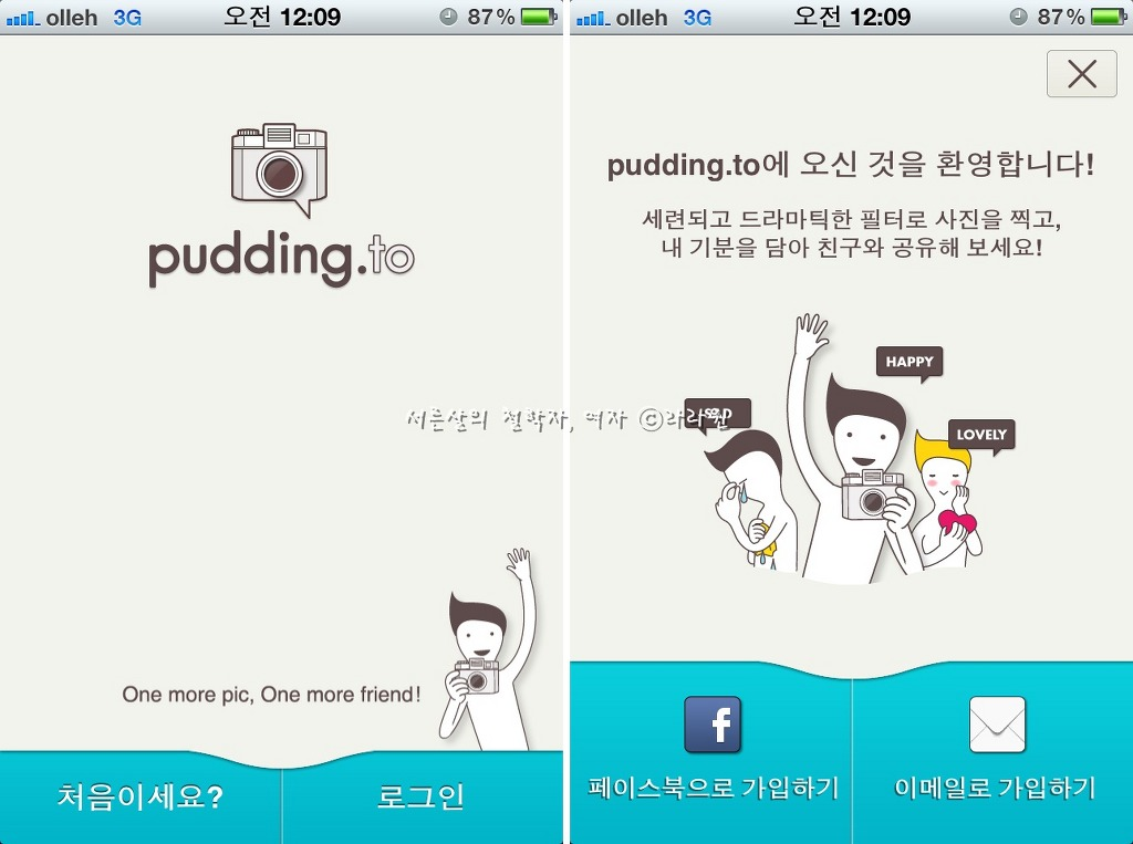 pudding. to