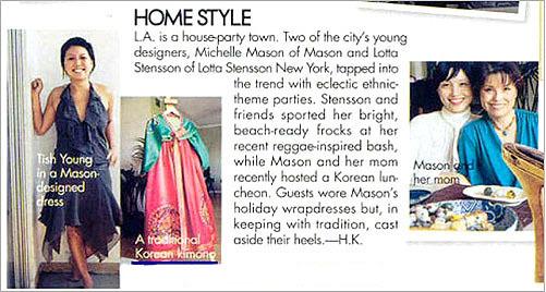 (6) 한복은 'Korean Kimono', 청와대는 'Blue House'?