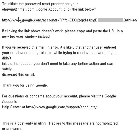 구글의 비밀번호 변경 메일