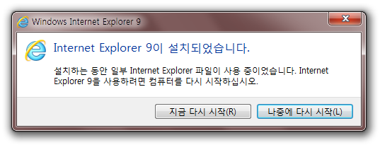 ie9_rc_setup_10