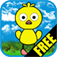 플라잉칙 Free (Flying Chick Free)