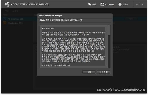 포토샵 CS5, 멀티레이어 블렌드 모드 적용하는 법