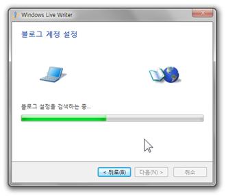 window_live_writer_2011_07