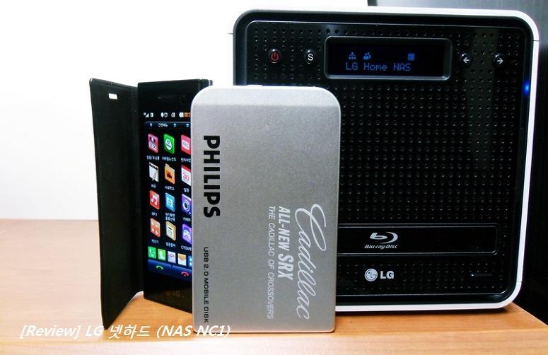 LG 넷하드,NAS NC1,N2B1,N2R1