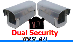 Dual Security 이중감시