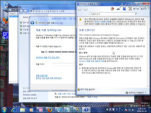 win7_rc_kr_20