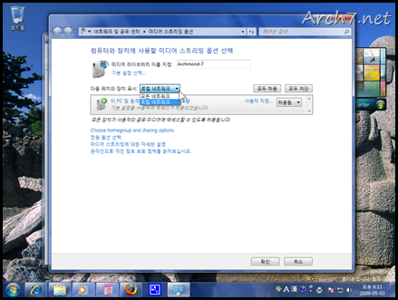 win7_rc_kr_193