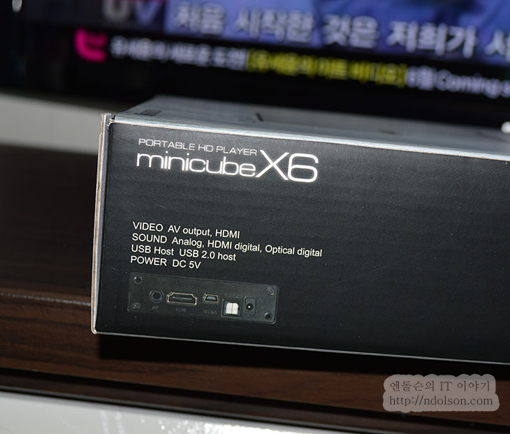 IT, dvd player, dvd, 디빅스플레이어, 미니큐브, 크라이저 MINICUBE X6, 크라이저 MINICUBE, 디빅스플레이어 추천