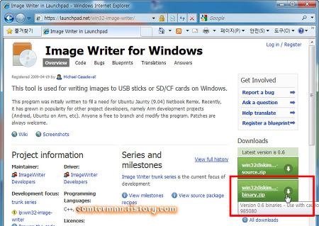 Image Writer for Windows