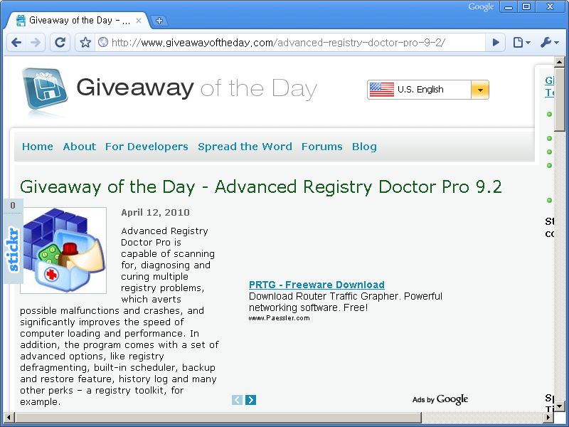 Giveaway of the Day 홈페이지 - 오늘은 Advanced Registry Doctor Pro 9.2 프로그램이 공짜!