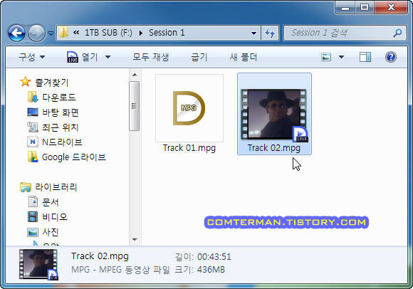 IsoBuster VideoCD 비디오CD