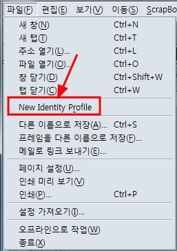 New Identity Profile