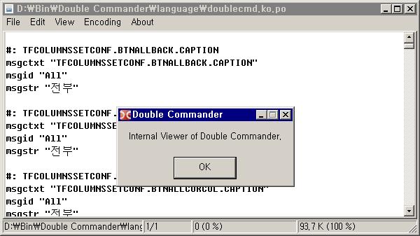 Double Commander 실행 화면 : 내장 뷰어 - 영어/로마자