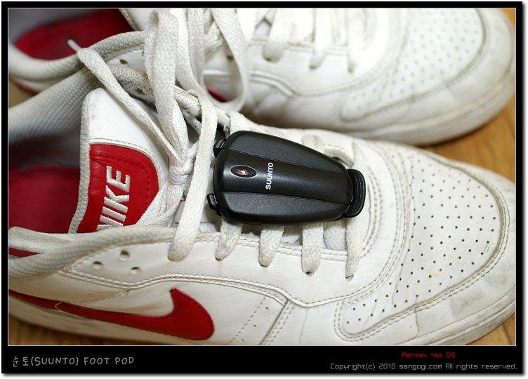 FOOT POD를 장착한 신발