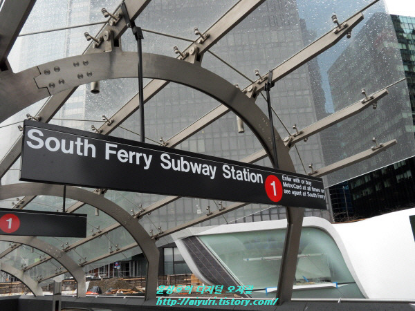 South Ferry Subway Station