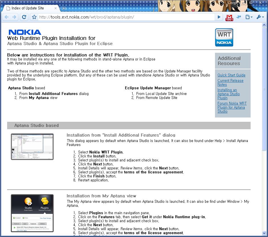 Nokia Web Runtime Plugin Installation for Aptana Studio & Aptana Stdio Plugin for Eclipse