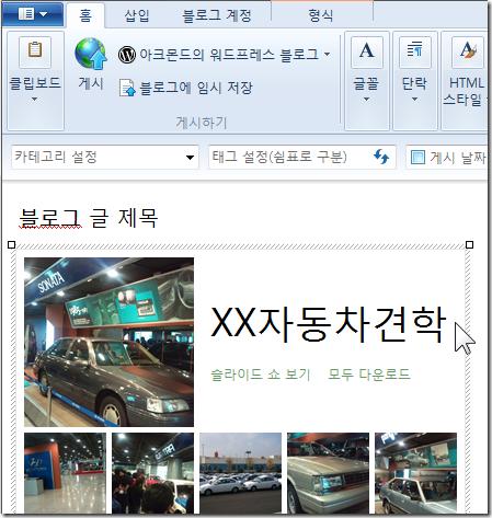 window_live_writer_2011_19