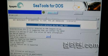 HDD Harddisk Seagate Seatools 하드디스크 시게이트