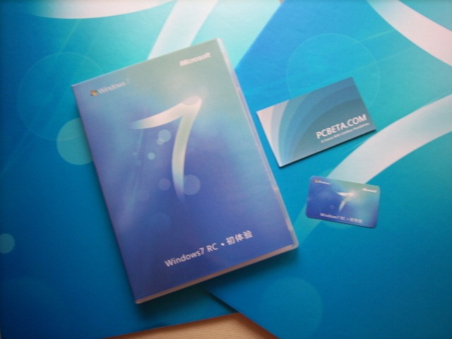 Windows 7 Box (source: redmondpie.com)